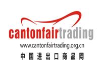中国进出口商品网
